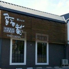 旬菜創作バイキング 露菴 堺おおとり店