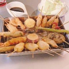 串かつ えんび