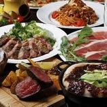 厳選された食材を使用したコースを多数ご用意!