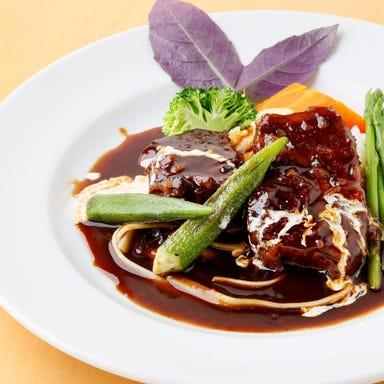 欧風食堂 バンデミュール ららん藤岡店 コースの画像