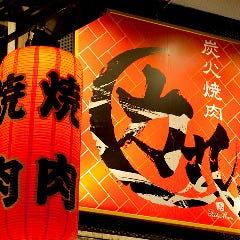 Rikimaru Nambaminatomachiten
