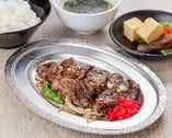 カルビ定食(調理済)