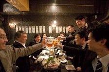 獺祭などの地酒と九州焼酎も飲み放題