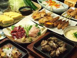 季節の食材が満載が! ★☆おすすめコース☆★
