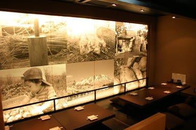 三ツ石ファーム  店内の画像