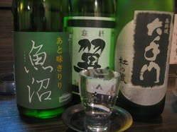 厳選日本酒!取り寄せてます
