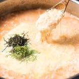 チーズリゾット(明太もつ鍋のみ)