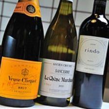 ワイン・シャンパンが奏でる美味世界