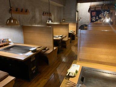 お好み焼道場 八代 納屋橋店 店内の画像
