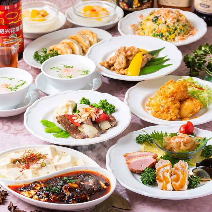 个室Dining SHINSOUEN‐新庄园‐ 饭田桥店