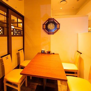 個室Dining SHINSOUEN‐新荘園‐ 飯田橋店 店内の画像