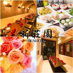 個室Dining SHINSOUEN‐新荘園‐ 飯田橋店