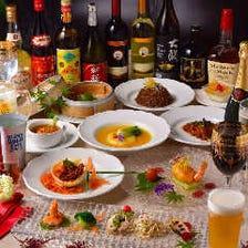 【宴会】落ち着いた空間と創作料理