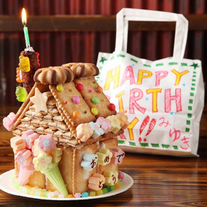 お菓子の家でお祝い♪