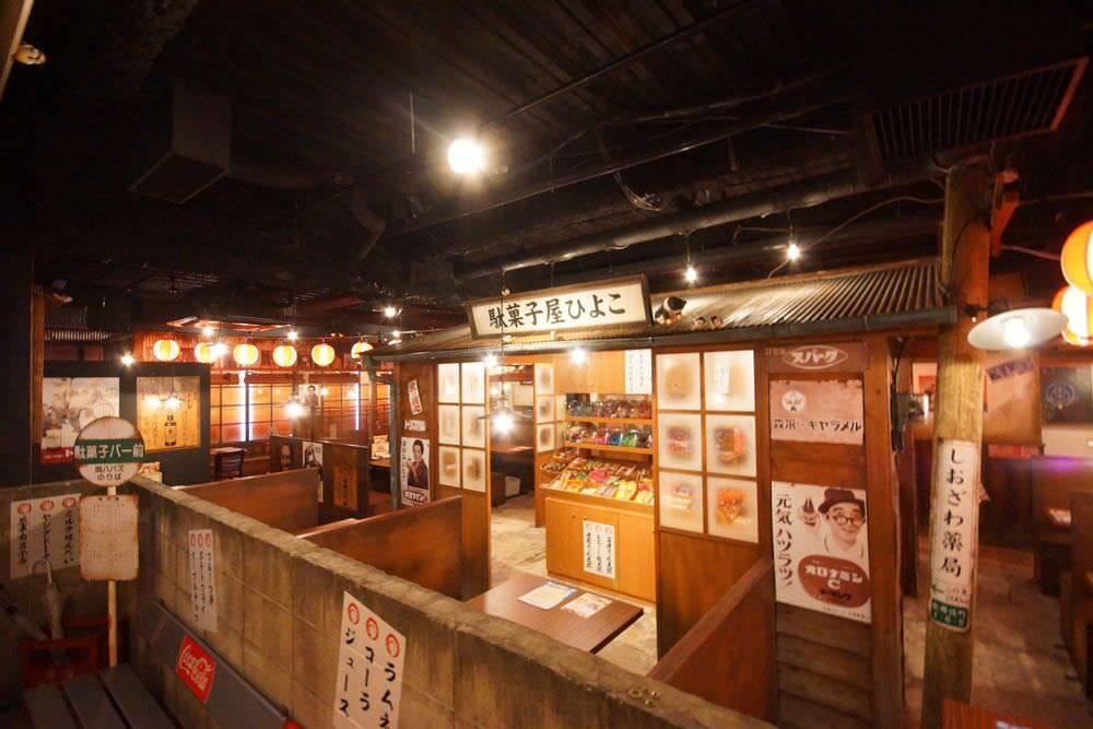 店内の中央に「駄菓子屋さん」が!!