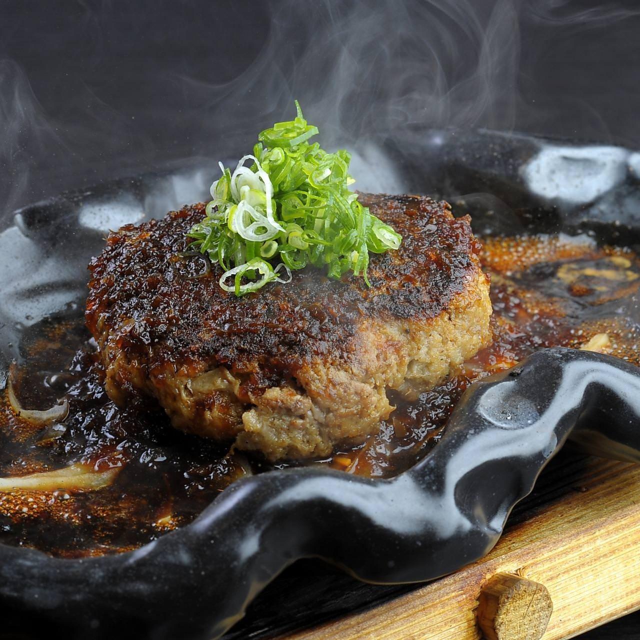 神戸ビーフ100%鉄板焼ハンバーグ