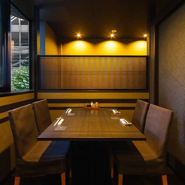 テーブル席・完全個室(壁・扉あり)・3名様~4名様