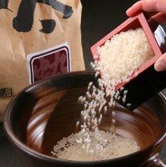 5つ星お米マイスター特製ブレンド米