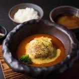『神戸ビーフ』100% 煮込みハンバーグ [トマトチーズソース]