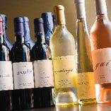 【KENZOワイン】 日本人オーナーのカリフォルニアワインに注目