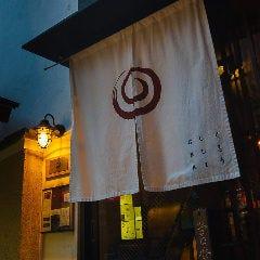 神戸ビーフ ぐるり 大阪 北浜