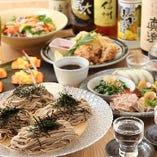 宴会コースは2時間飲み放題付きで、全9品・4,000円(税込)〜