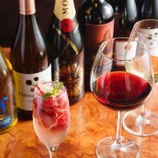 季節や週で変わる日本酒・ワイン