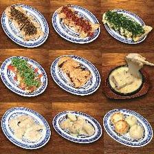 14種類の餃子