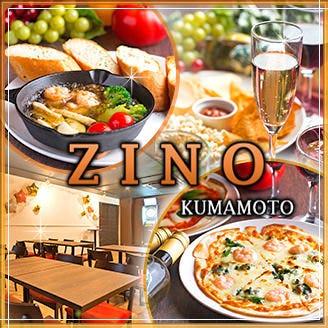 ZINO KUMAMOTO
