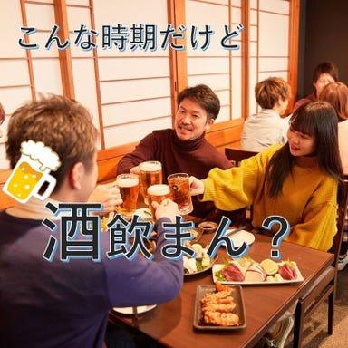 エビス 北浦和総本店 コースの画像