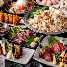 絶対満足の2H3,500円~宴会コース