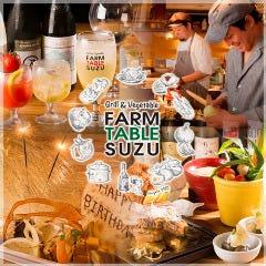 FARM TABLE SUZU