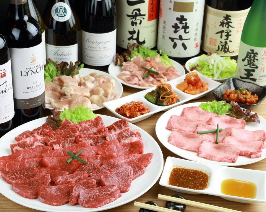 平日は500円OFF!選べる宴会プラン