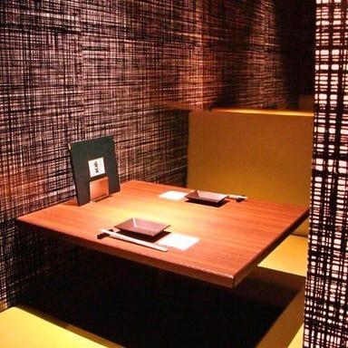 全席個室 楽蔵うたげ 品川港南口店 店内の画像
