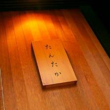 神楽坂駅徒歩5分