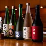 今だけの日本酒を、今だけの旬菜と合わせて