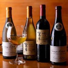 和食にワインを合わせる遊び心を