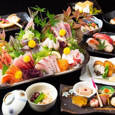 寿司居酒屋 日本海 浅草店 こだわりの画像