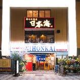 [駅近の好アクセス] 浅草駅より徒歩5分と集合・解散も楽々です
