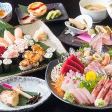 贅沢に味わう旬の味覚!プレミアムコース〈全9品〉宴会・飲み会・接待