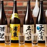定期的に開催している酒造特集!!第6弾は栃木県の酒造「仙禽」