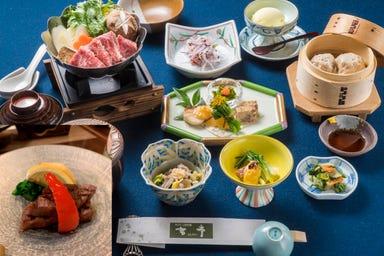米沢牛・山懐料理 吉亭  コースの画像