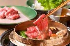特撰米沢牛すき焼き