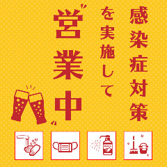 個室居酒屋 鉄板餃子ともつ鍋酒場 町田駅前店