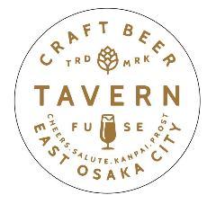 Craftbeer Tavern 布施店