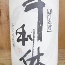 堺の酒「利休蔵」や「獺祭」あります