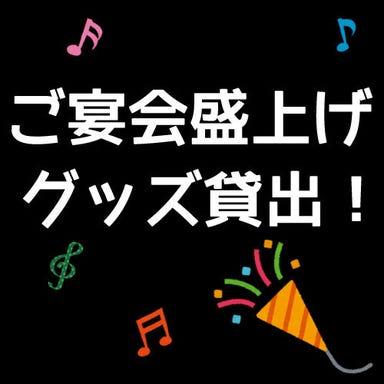 三浦頂食堂 上大岡店  メニューの画像