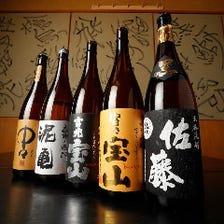 当店が厳選した焼酎・地酒が人気
