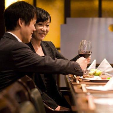 神戸ステーキハウス 和豪  こだわりの画像