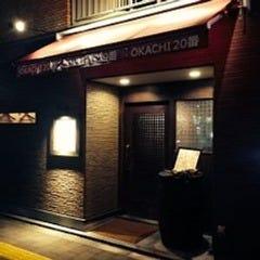 新御徒町 串焼きバル OKACHI20番